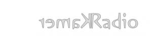 logos-radiokamer-2014